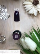 """Гель-Лак Органик №15 """"Темно-Фиолетовый"""" 9 мл."""